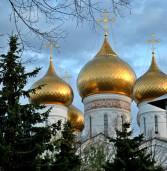 Ruske zlatne rezerve nastavljaju se povećavati, raste i proizvodnja zlata