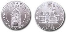 Srebrnjak 200 kuna 900 godina zagrebačke biskupije