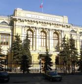 Ruska središnja banka povećala je svoje zlatne rezerve