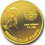 Zlatnici Ruđer Bošković i Hrvatski kraljevski grad Knin