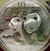 Kineski srebrni panda (Chinese Silver panda)