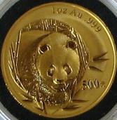 Kineski zlatni panda (Chinese gold panda)