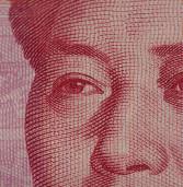 Zlato se oporavlja nakon oštra pada prouzročenog kineskim povećanjem kamatne stope
