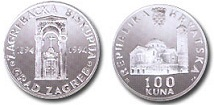 Srebrnjak 100 kuna 900 godina zagrebačke biskupije