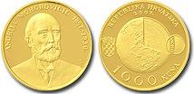 Zlatnik 150. obljetnica rođenja Andrije Mohorovičića