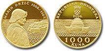 Zlatnik 500. obljetnica rođenja Marina Držića