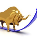 Cijena zlata porasla je iznad 1.800 dolara
